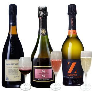 ワインセット/スパークリングワイン 3本セット 太鼓判(本体価格6,400円)|ispecial