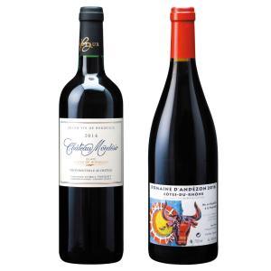 フランスの自然派赤ワインセット ギフト箱入5,830円|ispecial