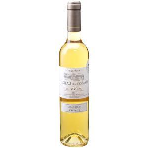 白ワイン 在庫わずか シャトー デ ゼサール キュベ フラヴィ2015 500ml送料無料|ispecial