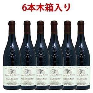 赤ワイン シャトーヌフ デュ パプ レーヌ デ ボワ 2011年 6本木箱入り(本体価格57,000円)|ispecial