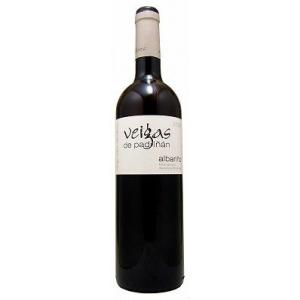 白ワイン ベイガス デ パドリニャン(本体価格2,800円)|ispecial