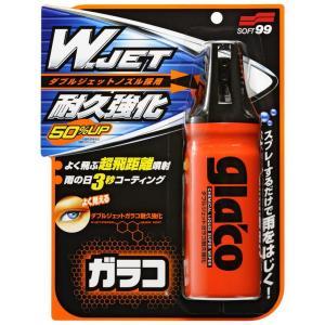 ソフト99(SOFT99) ダブルジェットガラコ耐久強化 従来品より向上したガス圧の力で、超飛距離スプレー Wジェットノズル採用 耐久強化 50%アップ|isplaza-0411