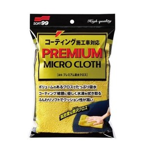 ソフト99(SOFT99) プレミアム吸水クロス  極細繊維の不織布でスパッと拭き取り! ガラスコーティング車に最適! コーティング関連|isplaza-0411