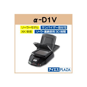 700453 CELLSTAR(セルスター) ALHPA(アルファ)-D1V|isplaza-0411