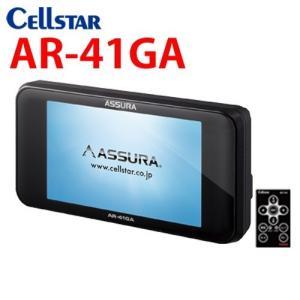 NEW セルスター AR-41GA/GPS レーダー探知機/...