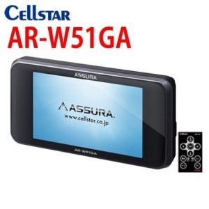NEW セルスター AR-W51GA/G...