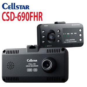 701157  NEW セルスター CSD-690FHR ドライブレコーダー  前方と車内を同時録画 NEW!警告機能搭載 パーキングモード機能搭載 相互通信対応機種|isplaza-0411