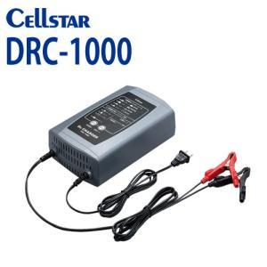 700818 CELLSTAR(セルスター) バッテリー充電器 DRC-1000 ドクターチャージャー (DC12V専用 10Ah〜150Ah 対応)|isplaza-0411