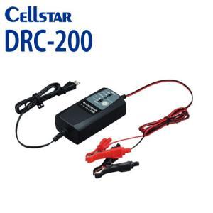 701095 CELLSTAR(セルスター) バッテリー充電器 DRC-200 ドクターチャージャー (DC12V専用 2.3Ah〜30Ah対応)|isplaza-0411