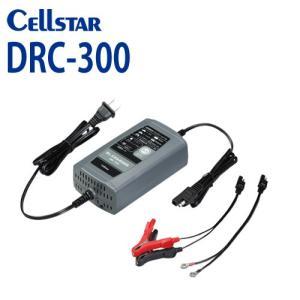 701093 CELLSTAR(セルスター) バッテリー充電器 DRC-300 ドクターチャージャー (DC12V専用 2.3Ah〜45Ah対応)|isplaza-0411