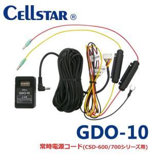 ※適応 CSD610FHR/CSD-630FH/CSD-660FH/CSD-670FH/CSD-75...