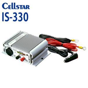 701099_セルスター サブバッテリー用 充電器 IS-330|isplaza-0411