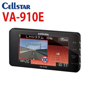 NEW セルスター VA-910E/GPS レーダー探知機/3.2インチ/特典1個付き (直配線DCコード RO-109同等品有り)/CELLSTAR ASSURA/2017年 モデル 701146|isplaza-0411