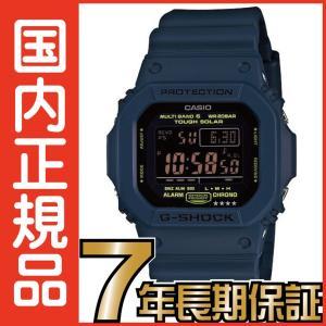 G-SHOCK Gショック GW-M5610NV-2JF 5600 タフソーラー デジタル 電波時計...