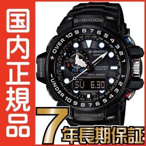 GWN-1000B-1AJF G-SHOCK Gショック 電波ソーラー タフソーラー アナログ 電波時計 カシオ 腕時計 電波腕時計