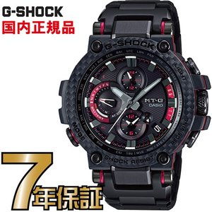 G-SHOCK Gショック MTG-B1000XBD-1AJF アナログ ブルートゥース 電波ソーラ...