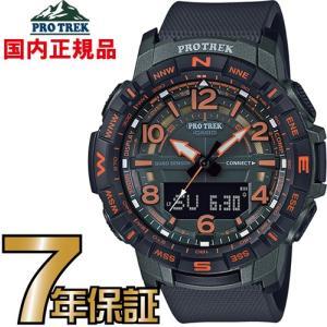 プロトレック PROTREK PRT-B50FE-3JR スマートフォンリンク ブルートゥース Bluetooth カシオ 腕時計 【国内正規品】 【送料無料】|isshindotokei