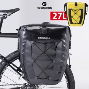 サイドバッグ リアバッグ キャリアバッグ 防水 27L 自転車 スポーツバイク 雨対策 ROCKBROS ロックブロス|isshoudou