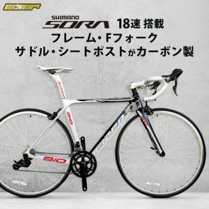 【商品名】ロードバイク EIZER CB910 【重量】8.9kg〜(460mmNET) 【推奨適応...