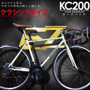 ロードバイク 700C シマノ 21段変速 クロモリ 自転車...