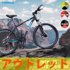 アウトレット マウンテンバイク 21段変速 26インチ MTB ディスクブレーキ バーエンドバー 標準搭載 自転車 通勤 通学 TRINX(トリンクス) M136|isshoudou