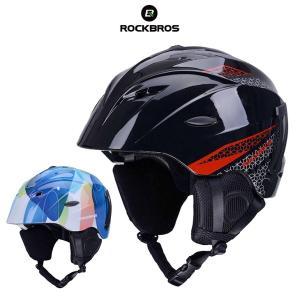 【耳あて付きヘルメット】 ・通気性や保温性を調整することが出来ます。通気穴の開閉がスライドボタン一つ...