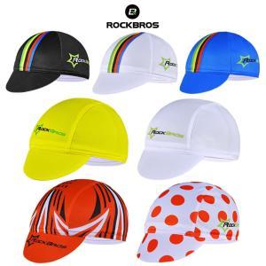 サイクルキャップ ヘルメット インナーキャップ コンパクト 帽子 熱中症対策 雨対策 ROCKBROS ロックブロス
