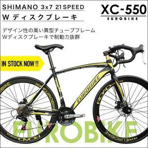 ロードバイク 自転車 21段変速 700C ユーロバイクXC550 SHIMANO 21段変速 3x7 700x28C 仏式バルブ isshoudou