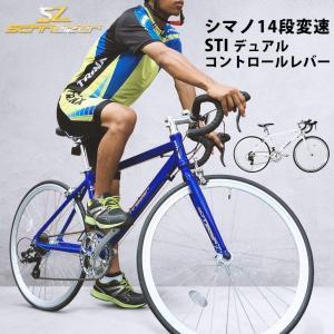 無駄な装飾品を省き軽快に軽く走ることを追求し、快適に早く走るために設計されたロードバイク。長距離走行...