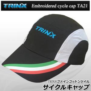 キャップ メッシュ CAP 帽子 メッシュキャップ メンズ レディース コットン サイズ 調整 簡単 自転車 ブランド 飛ばない トリンクス TRINX|isshoudou