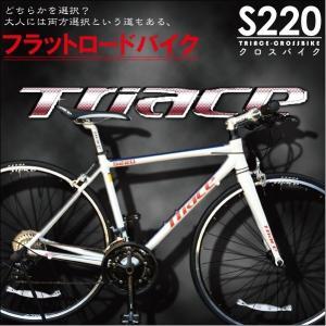 クロスバイク 自転車 24段変速 700C TRIACE S220|isshoudou