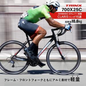 自転車 ロードバイク 速い自転車 700C デュアルコントールレバー搭載 街乗り レース 通勤 通学...