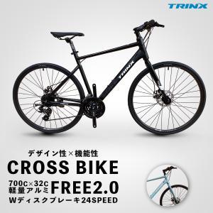 クロスバイク 700C シマノ 24段変速 軽量アルミ 自転車本体 通勤 通学に最適 フラットロード...