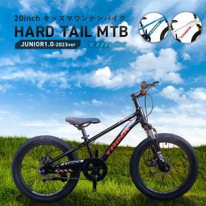 子供用 自転車 MTB マウンテンバイク 20インチ プレゼント 最新モデル サイドスタンド付き 5歳から12歳 junior1.0|isshoudou