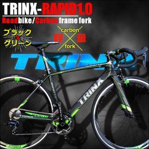 自転車 ロードバイク 700C カーボンフレームフォーク T...