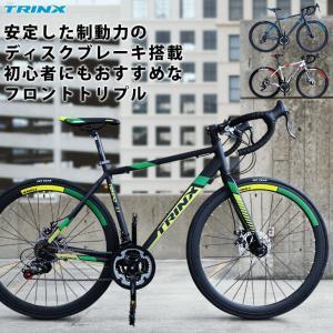【商品名】ロードバイク TRINX TEMPO1.1(2018年モデル) 【ホイールサイズ】700C...