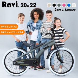 子供用 自転車 20インチ 22インチ 小学1年生 小学生 入学祝い 男の子 男子 女の子 女子 Ravi 7歳 8歳 9歳 10歳 11歳 12歳|isshoudou