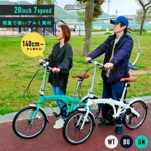 折りたたみ自転車 20インチ 折り畳み 自転車 超軽量 折り畳み式自転車 おりたたみ 小型 アルミ コンパクト EIZER LUFURE3 isshoudou