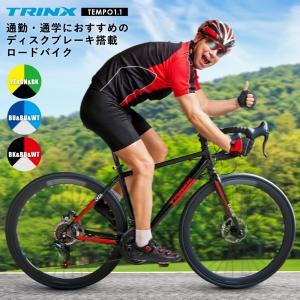 ロードバイク 軽量 アルミ シマノ 21段変速 前後ディスクブレーキ 初心者 自転車 本体 700C 通学 TRINX-TEMPO1.1 isshoudou