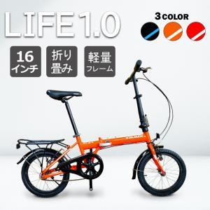 折りたたみ自転車 折り畳み 自転車 軽量 おりたたみ 折り畳み式自転車 ミニベロ 16インチ コンパクト TRINX LIFE1.0 isshoudou
