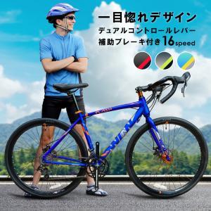 ロードバイク 自転車 軽量 速い アルミフレーム デュアルコントロール 補助ブレーキ 16段変速 型...