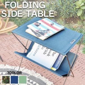 アウトドア 折りたたみ テーブル 机 マガジンラック 子供 サイドテーブル 軽い 収納袋 おしゃれ isshoudou