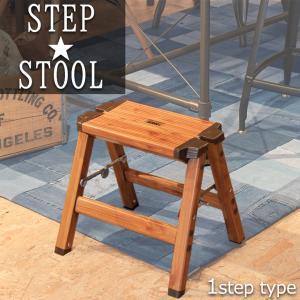 折りたたみ 踏台 脚立 ステップ 踏み台 スツール イス 椅子 step stool(ステップスツール) 1段 棚 isshoudou