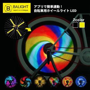 Balight 自転車用ホイールライト LED APP搭載 防水耐震 盗難警報 376pcsフルカラーLED|isshoudou