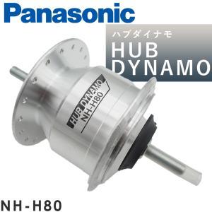 ハブダイナモ 高出力2.4W オートライト用 自転車用  Panasonic NH-H80 36H,14G|isshoudou