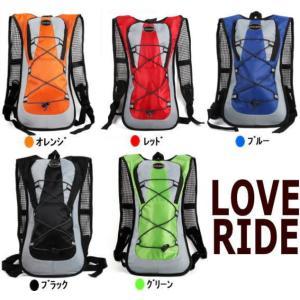 LOVERIDE キャメル バック リュック ランニング ジョギング サイクル コンパクト軽量|isshoudou