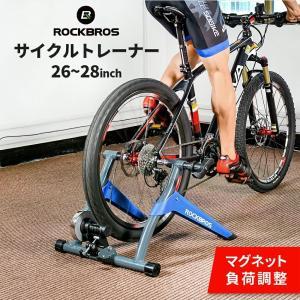 磁力負荷サイクルトレーナー 自転車ローラー 自転車トレーナー 固定ローラー サイクルローラー ローラー台 負荷調整|isshoudou