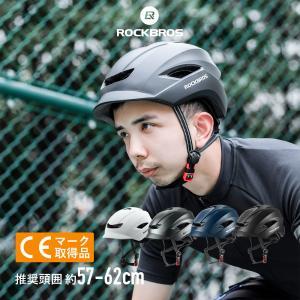 ヘルメット 自転車 大人用 サイクリングヘルメット サイクルヘルメット 軽量 耐衝撃 isshoudou