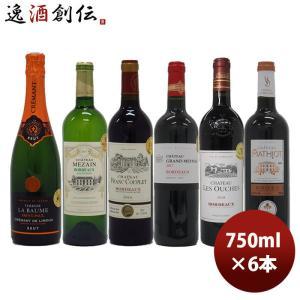 フランス金賞ワイン6本セット 750ml 6本 1セット のし・ギフト・サンプル各種対応不可|isshusouden-2