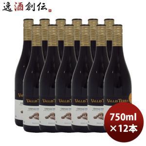 赤ワイン IGP ヴォークリューズ グルナッシュ シラー ヴァリス テラ 16 750ml 12本 1ケース のし・ギフト・サンプル各種対応不可|isshusouden-2